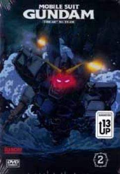 Gundam MS 08 vol 2 DVD