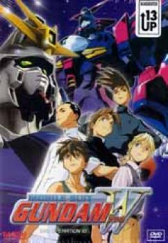 Gundam wing operation 10 DVD