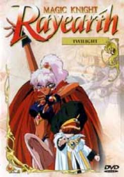 Magic knight Rayearth season 1 vol 4 Twilight DVD