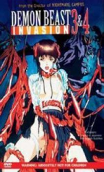 Demon beast invasion 3 and 4 DVD
