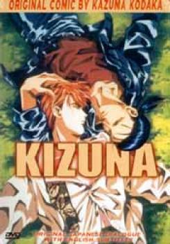 Kizuna DVD