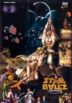 StarballZ the movie DVD Dubbed