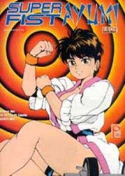 Super fist Ayumi 1