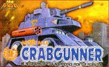 Dougram Crab gunner plastic model kit