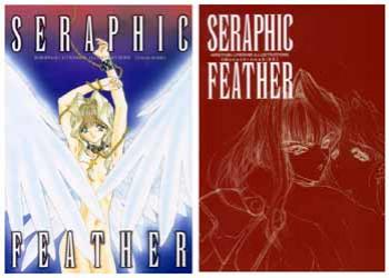 Seraphic feather illustrations