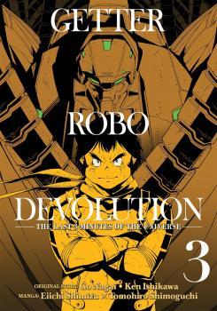 Getter Robo Devolution vol 03 GN Manga