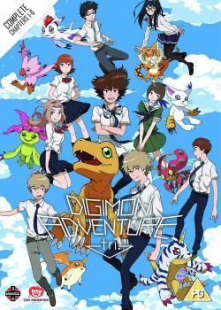 Digimon Adventure Tri Complete Movie Collection DVD UK