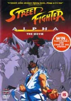 Street Fighter alpha DVD PAL