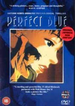 Perfect blue DVD PAL