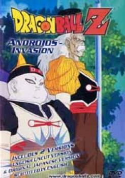 Dragonball Z 35 Android invasion DVD