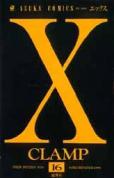 X manga 16
