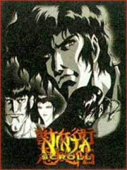 Ninja scroll character T-shirt XXL