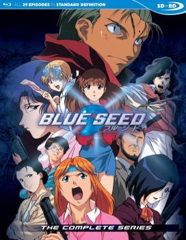 Blue Seed SD Blu-Ray
