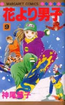 Hana yori dango manga 09