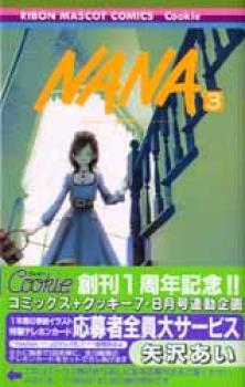 Nana manga 3