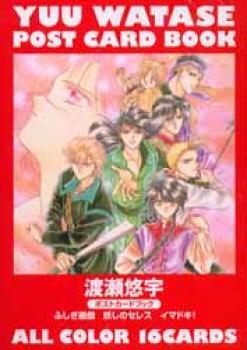 Fushigi Yugi postcard book