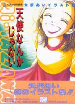 Ai Yazawa artbook