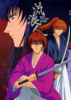 Samurai X artbook