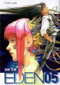 Eden manga 05