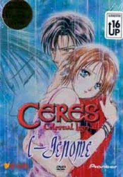 Ceres celestial legend vol 3 DVD