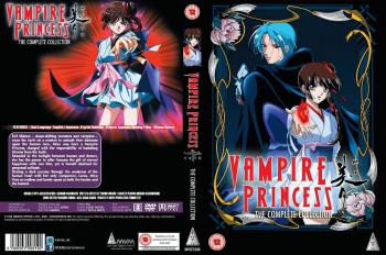 Vampire Princess Miyu Collection DVD UK