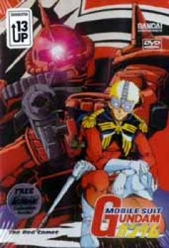 Original MS Gundam vol 02 The red comet DVD