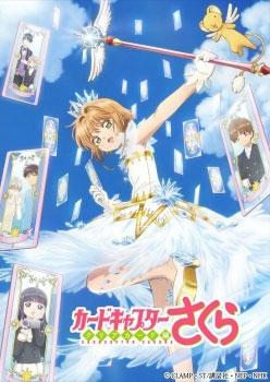 Weiß Schwarz Trading card game - Cardcaptor Sakura Clear Card Booster pack - EN