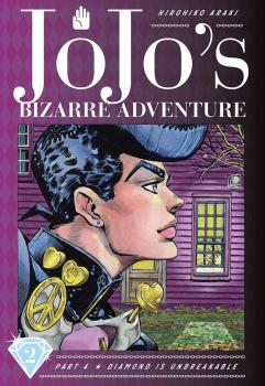 JoJo's Bizarre Adventure: Part 4 Diamond Is Unbreakable vol 02 GN Manga
