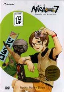 Niea under 7 vol 2 DVD