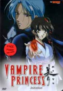 Vampire princess Miyu TV vol 1 Initiations DVD