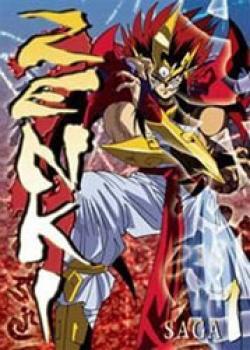Zenki saga 1 DVD