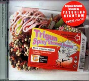 Trigun official soundtrack CD