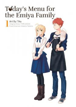 Fate - Dining with Emiya Family vol 01 GN Manga
