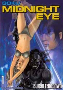 Goku midnight eye GN 1