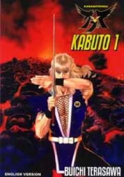 Kabuto GN vol 1