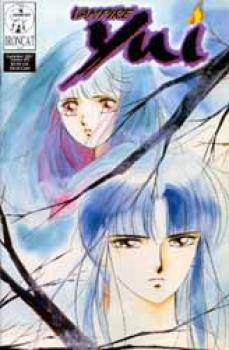 Vampire princess Yui vol 3: 2