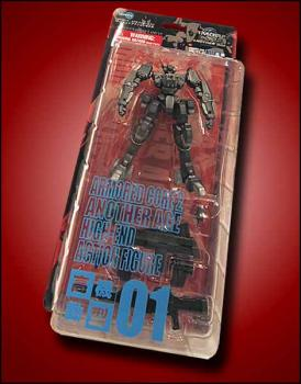 Armored core 2 Action figure A Another age Grey