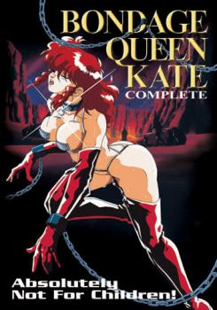 Bondage queen Kate 1 and 2 DVD