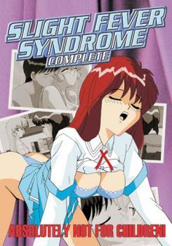 Slight fever syndrome complete DVD