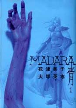 Madara Blue manga 1