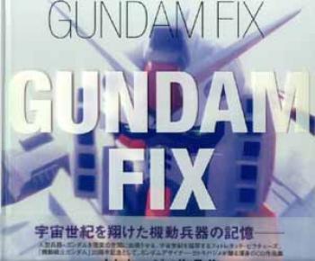 Gundam Fix the works of Hajime Katoki HC