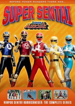 Power Rangers: NinPuu Sentai Hurricaneger DVD