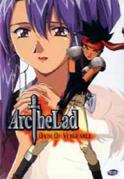 Arc the lad vol 5 Oath of vengeance DVD