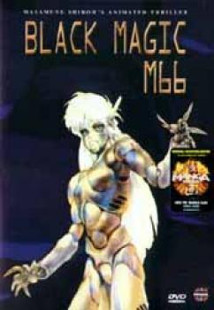 Black magic M-66 DVD