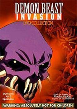 Demon beast invasion DVD box set