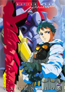 Getter Robo vol 3 Armageddon DVD
