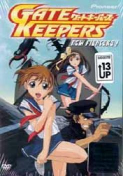 Gatekeepers vol 2 New fighters DVD