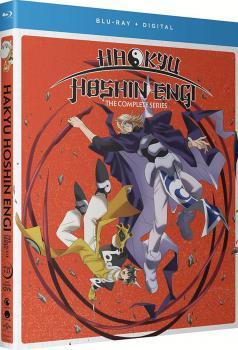 Hakyu Hoshin Engi Blu-Ray