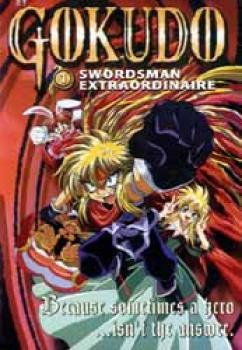 Gokudo vol 1 Swordsman extraordinaire DVD