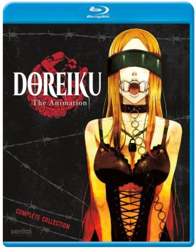 Doreiku The Animation Blu-Ray
